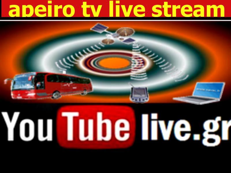 www.youtubelive.gr